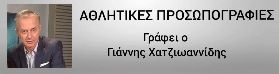 giannis_xatzioannidis
